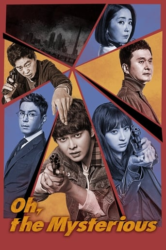 Poster of Oh, the Mysterious