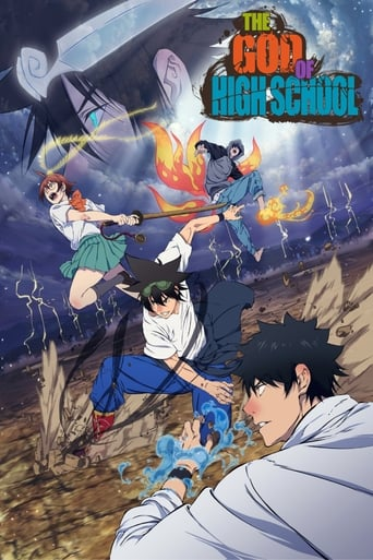 Poster of The God of High School