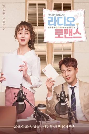 Poster of Radio Romance