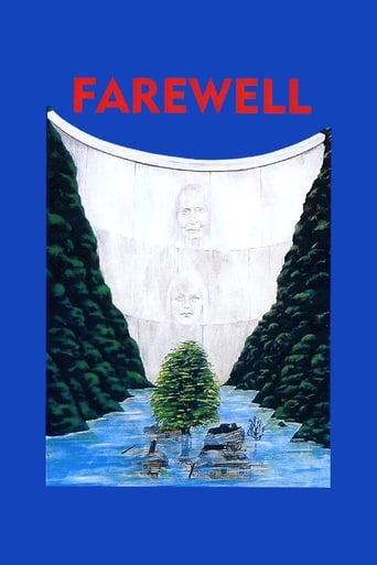 Poster of Farewell