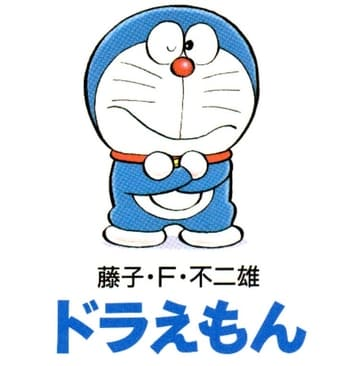 Doraemon Collection