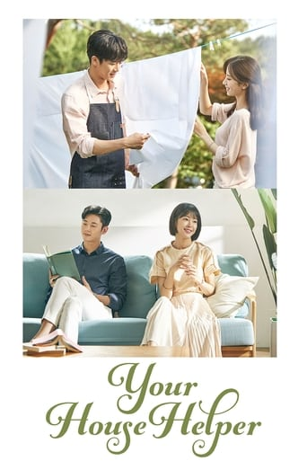 Poster of Your House Helper
