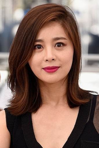 Image of Seo Young-hee