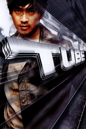 Poster of Tube