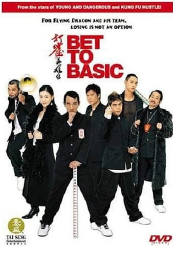 Poster of Bet to Basic