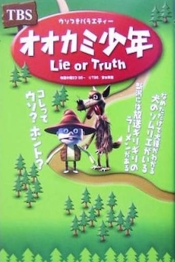 Poster of Wolf Boy Lie or Truth