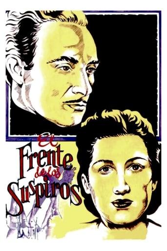 Poster of El frente de los suspiros