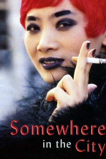 Poster of Somewhere in the City
