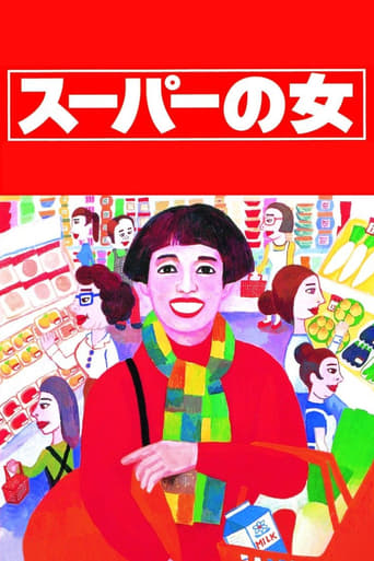 Poster of Supermarket Woman