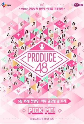 Poster of 프로듀스 48
