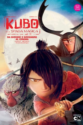 Poster of Kubo e la spada magica