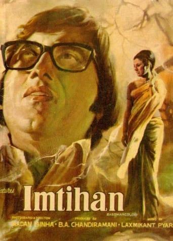 Poster of Imtihan