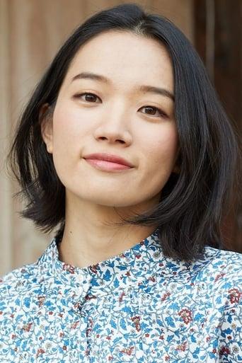 Image of Haruka Chisuga
