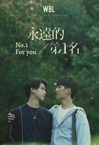 Poster of We Best Love: No. 1 For You Special