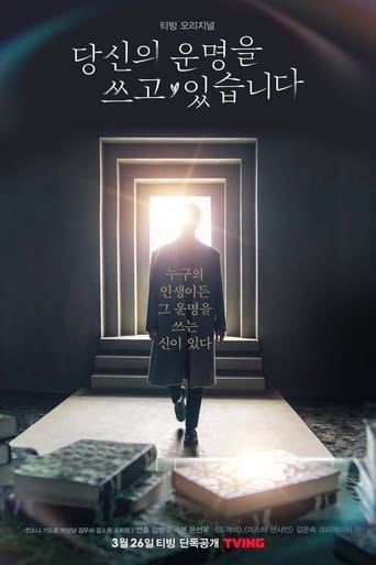 Poster of Write Your Destiny