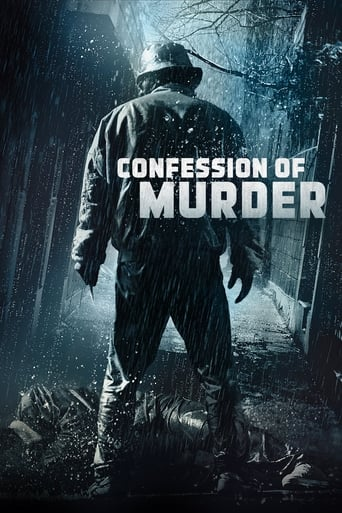 Poster of Confession of Murder