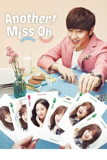 Poster of Another Miss Oh