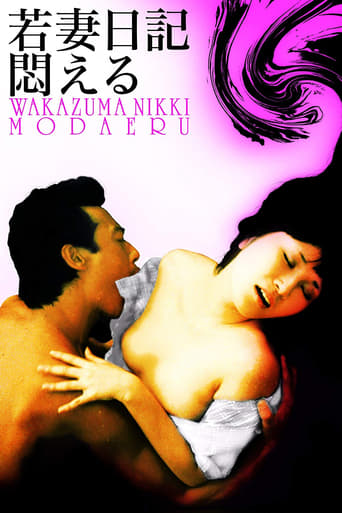 Wakazuma nikki: Modaeru