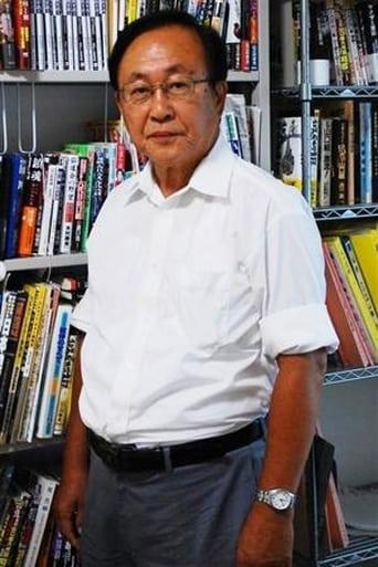 Image of Yukio Yamanouchi