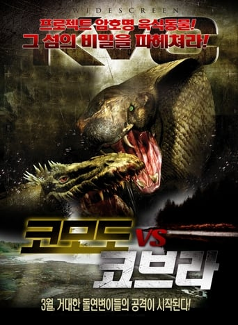 Poster of Komodo vs. Cobra
