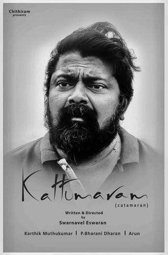 Poster of Kattumaram
