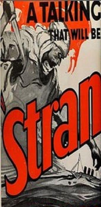 Poster of Strange Cargo