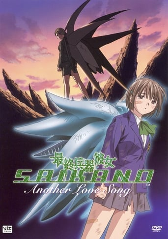 Poster of Saikano OVA: Another Love Song