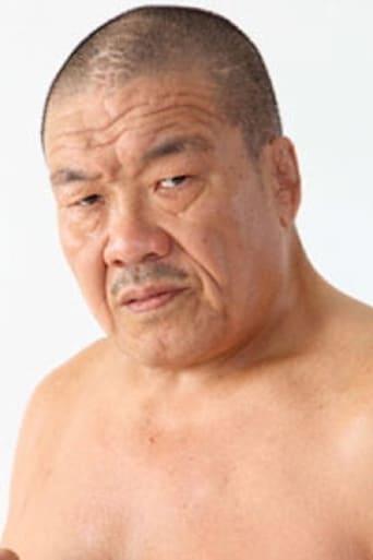 Image of Yoshiaki Fujiwara