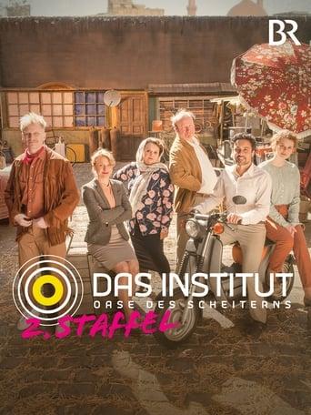 Poster of Das Institut - Oase des Scheiterns