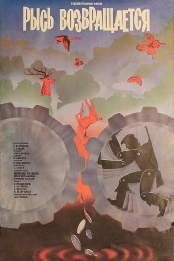 Poster of Rys Returns