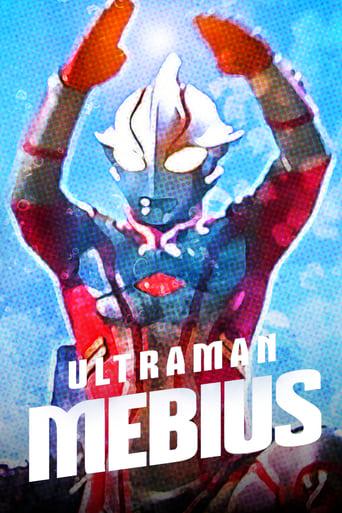 Poster of Ultraman Mebius