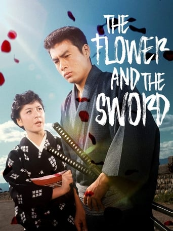 Poster of The Flower and the Sword