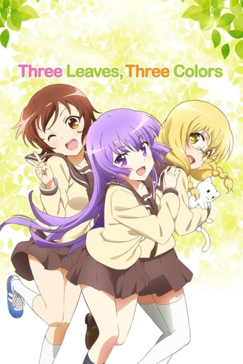 Poster of Three Leaves, Three Colors
