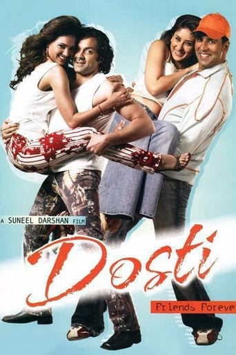 Poster of Dosti