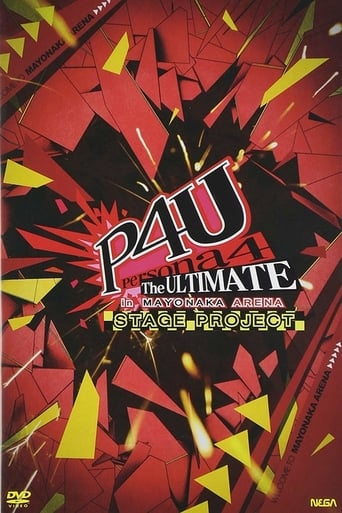 Persona 4 The Ultimate in Mayonaka Arena Stage Project