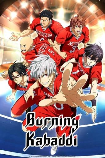 Poster of Burning Kabaddi