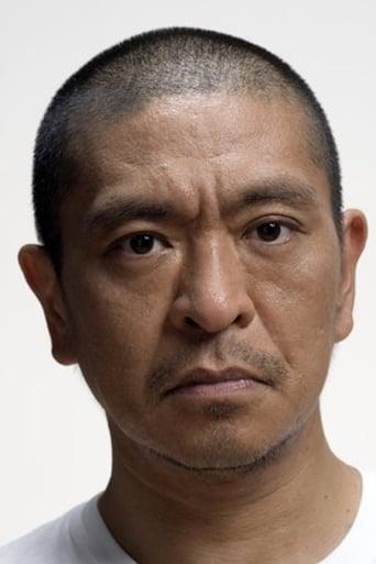 Image of Hitoshi Matsumoto