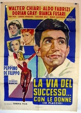 Poster of Io piaccio