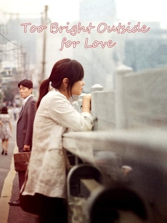 Poster of Too Bright Outside for Love