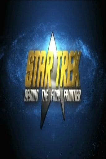 Poster of Star Trek: Beyond the Final Frontier