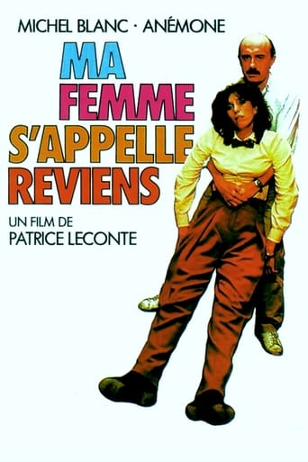 Poster of Ma Femme s'appelle reviens