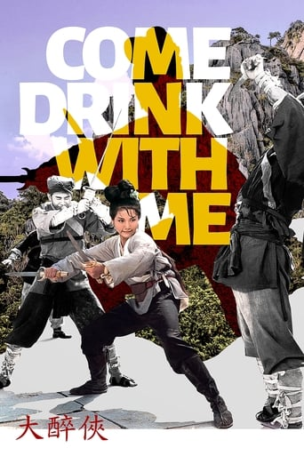Poster of Come Drink with Me