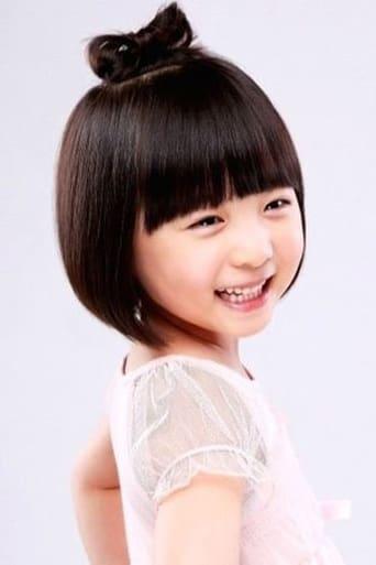 Image of Shin Rin-a