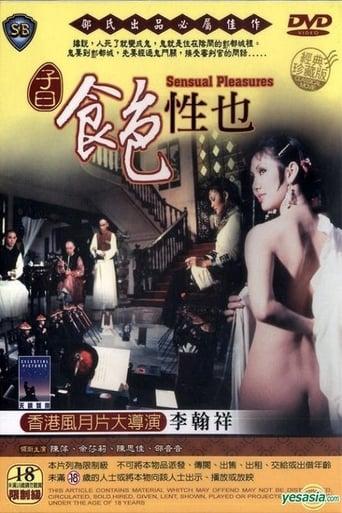 Poster of Sensual Pleasures