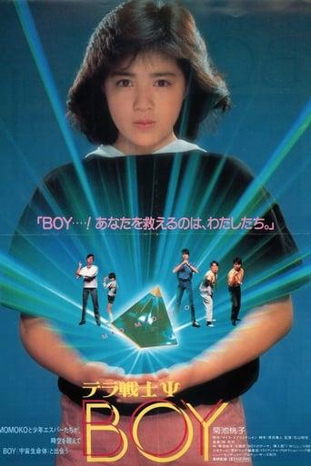 Terra Warrior Ψ BOY