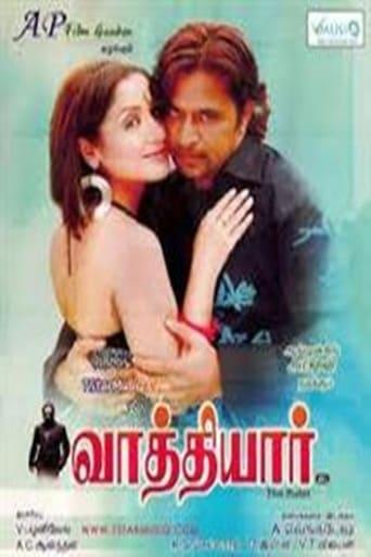 Poster of Vathiyar