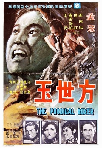 Poster of The Prodigal Boxer: The Kick of Death