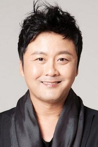 Image of Gong Hyung-jin