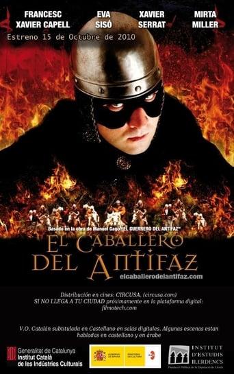 Poster of El Caballero del Antifaz