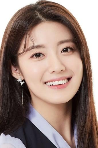 Image of Nam Ji-hyun